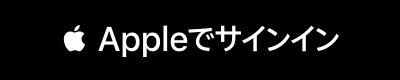Button?locale=ja jp&width=200&height=40&scale=2